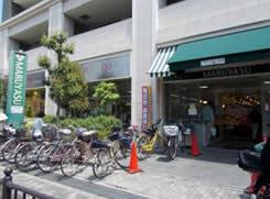 マルヤス 茨木駅前店