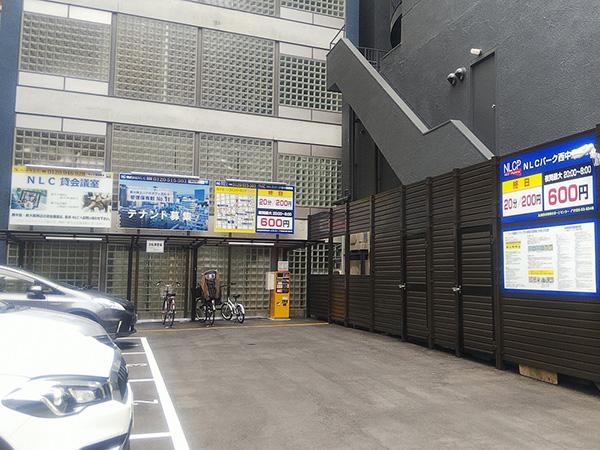 NLCパーク西中島駅前
