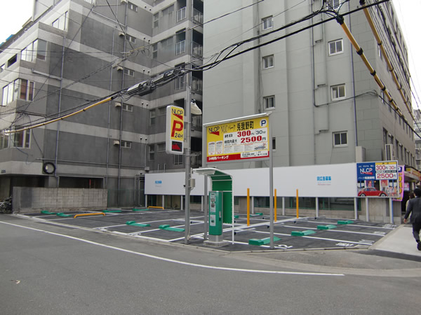 NLCパーク兎我野町