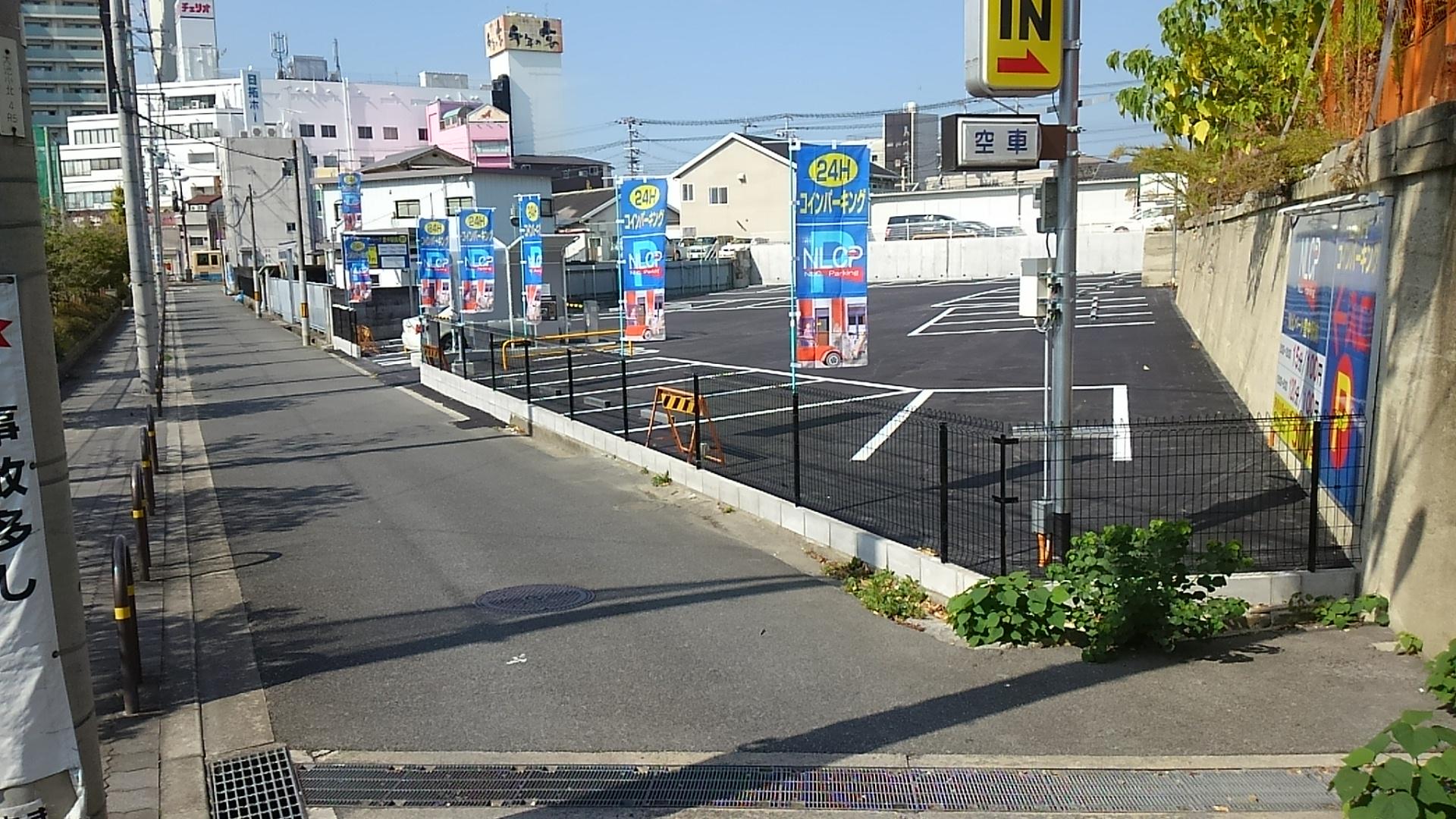 NLCパーク豊中駅前
